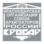 Кондаков_555555_2