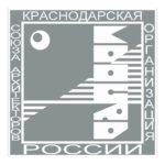Кондаков_751761_2